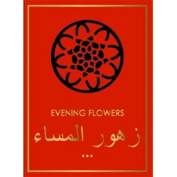 Yasmeen Evening Flowers - tealight sojowy